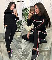 Женский спортивный костюм 068 (01)