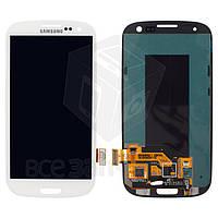 Дисплей Samsung Galaxy S3 I747 з сенсорним екраном та рамкою White (PRC)