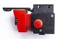 Кнопка для дрели Sternc реверсом (красная)
