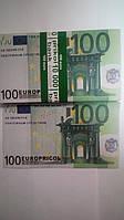 """Сувенир """"Деньги 100 EUR """" (80шт.)"""