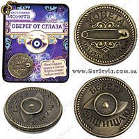 """Монета-оберег - """"Coin Protection"""""""