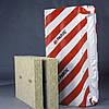 Минеральная вата фасадная плита Paroc linio 10 100 мм
