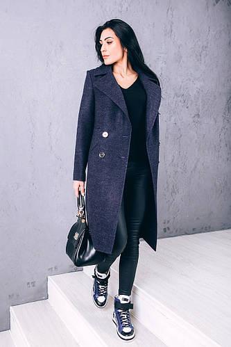 Длинное пальто синее из шерсти Д 258