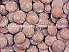 Чёрный шоколад Natra Cacao - 62%, Испания