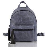 Рюкзак кожаный синий океан, фото 1