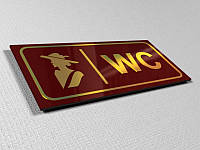 Надверная табличка из цветного акрила, 150х70 мм (Цвет основы : Цветной акрил;  Цвет надписи : Золотая или серебряная пленка; Крепление: Декоративный