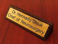 Наcтольная табличка металлическая на деревянной основе, 150х50 мм (Покрытие : Без покрытия; )