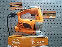 Лобзик электрический POWERCRAFT JS 650