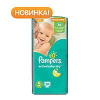 Подгузник Pampers Active Baby-Dry Junior (11-18 кг), 58шт (4015400264811)