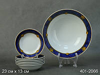 Набор тарелок Lefard из 7 шт, 401-2066
