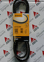 Ремень AVX13x1400 Contitech