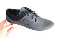 Мужские кожаные туфли, DS03, цвет синий