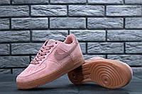 Женские кроссовки Nike Air Force 1 Particle Pink/Gum