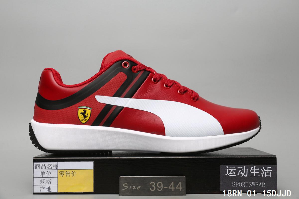 52b945b2a84d Кроссовки Puma Ferrari пума мужские женские реплика - Интернет-магазин  кроссовок