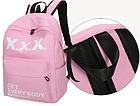 Рюкзак городской ХХХ Розовый, фото 10