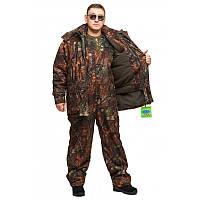 Костюм для рыбалки и охоты ANT BISON, XL