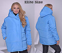 Модная однотонная удлиненная женская куртка доставка по Украине России Прямые поставки от производителя 50-62
