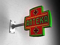 Фигурный аптечный LED крест многоцветный 760х760 мм (Вид: Двухсторонний;  Датчик температуры: Без датчика;)