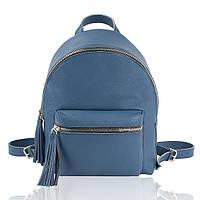 Рюкзак кожаный синий флатар М