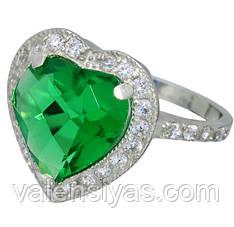 "Серебряное кольцо ""Сердце океана"""