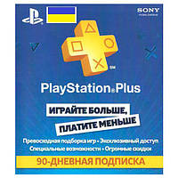 Подписка PlayStation Plus 3 месяца (UA) (9813347)