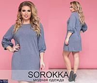 Платье (50, 52, 54, 56, 58, 60) — ангора купить оптом и в розницу в одессе  7км