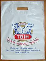 Полиэтиленовый пакет с логотипом в один цвет печати, белый 30х40 см.