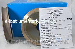 Алмазный круг для обработки стекла (1F6V)R6 100х15х6,9х11хR6х22  АС32 связка М-300