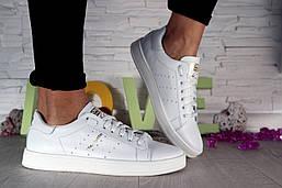 Женские кожаные  кеды Adidas (белые), ТОП-реплика