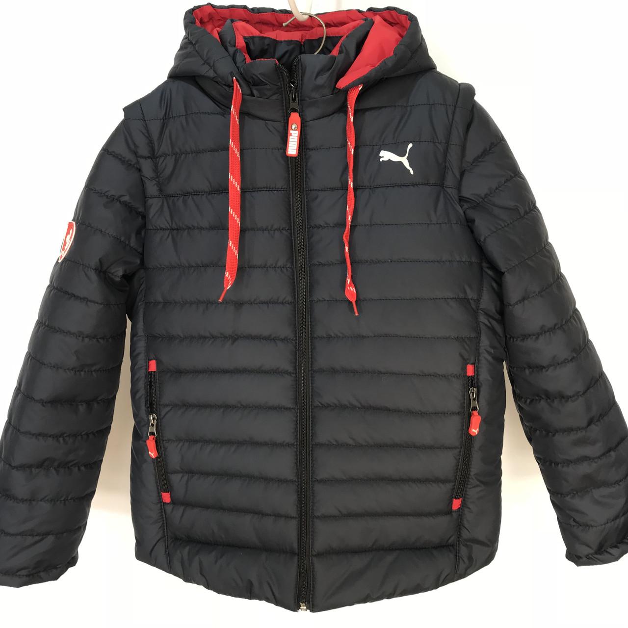7eed541678da Куртка-жилетка подросток Puma   темно-синяя - Мужская спортивная одежда в  Запорожье