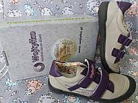 Кроссовки для девочки 5A1342MIX