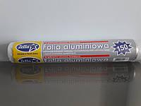 Фольга алюмінієва 30х150м
