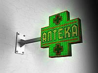 Аптечный LED крест многоцветный 640х640 мм (Вид: Двухсторонний;  Датчик температуры: Без датчика; Цвет стального каркаса: Белый;), фото 1