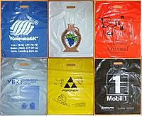 Полиэтиленовый пакет с логотипом белый 40х50 см.