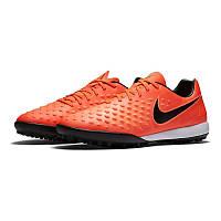 Nike Magista Onda II TF 844417-808