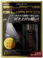 Препарат «жидкое стекло» - лучшее решение для защиты кузова автомобиля