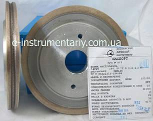 Алмазный круг шлифовальный для обработки кромки стекла (14F6V)