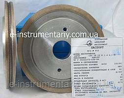 Алмазный круг (14F6V)R1,6 150х18х12хR1,6х32 для обработки кромки стекла АС32 связка М-300