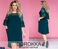 Платье (50, 52, 54, 56, 58, 60) — дайвинг+гипюр купить оптом и в розницу в одессе  7км