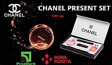Набор Chanel 5 в 1 , фото 3