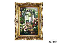 """Картина """"Цветы в саду"""""""