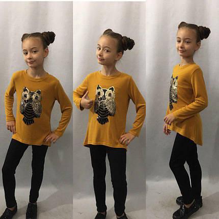 """Детский комбинированный костюм для девочки """"СОВУШКА"""" c аппликацией, фото 2"""