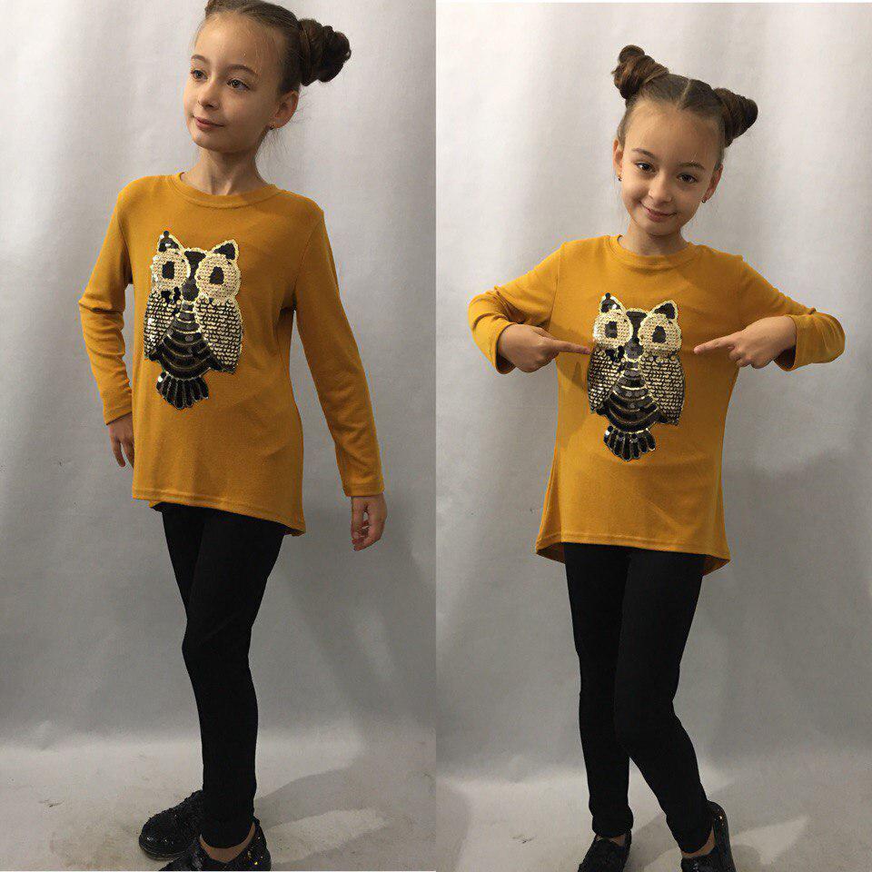"""Детский комбинированный костюм для девочки """"СОВУШКА"""" c аппликацией"""