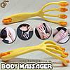 """Массажер для тела - """"Body Massager"""""""