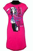 Большая туника домашняя женская хлопковая трикотажная одежда для дома