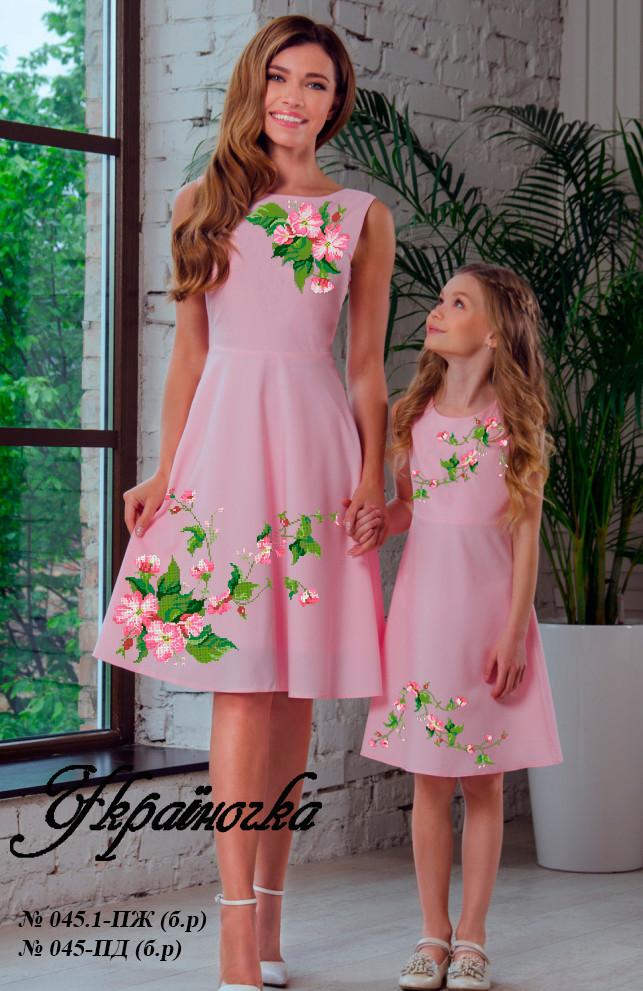 Заготовки сукні МАМА+ДОЦЯ  продажа 13b0a9c4fbc22