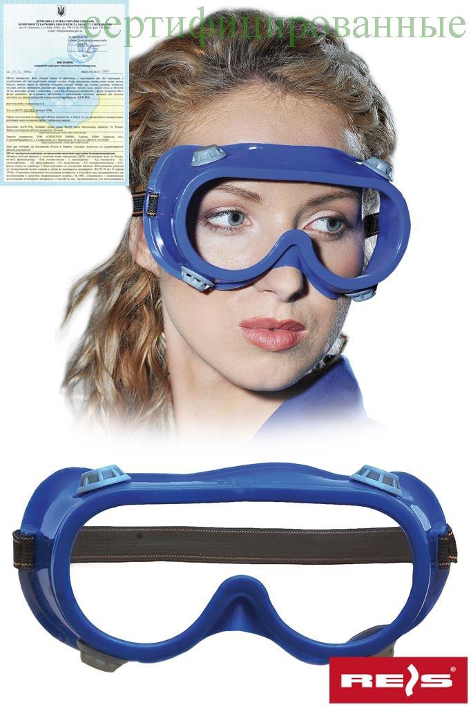 Противоосколочные захисні закриті окуляри з непрямою вентиляцією REIS Польща GOG-AIR-BLUE TN
