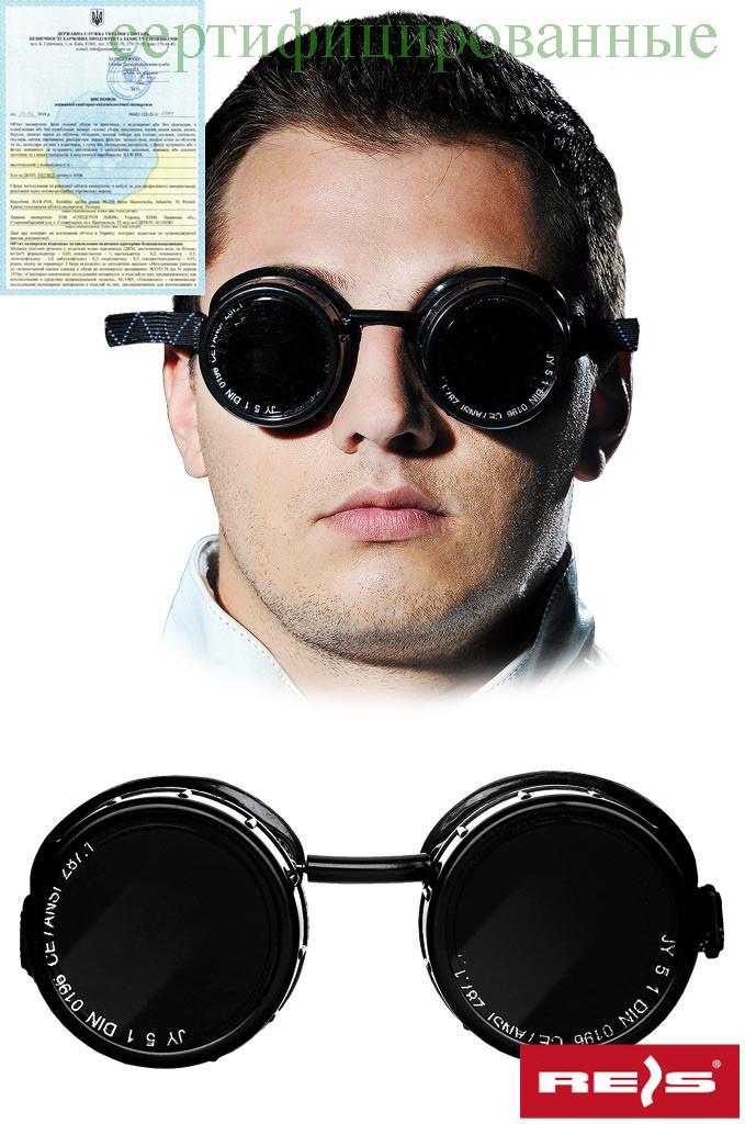 Зварювальні окуляри REIS Польща GOG-CIRSMA B