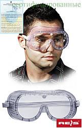 Противоосколочные захисні окуляри закриті з прямою вентиляцією REIS Польща GOG-DOT T