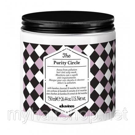 Маска для волосся і шкіри голови детоксифицирующая Davines The Purity Circle 750 мл